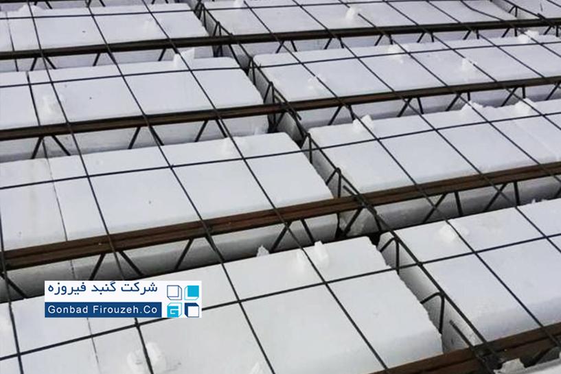 مقایسه سقف تیرچه کرومیت با سقف یوبوت