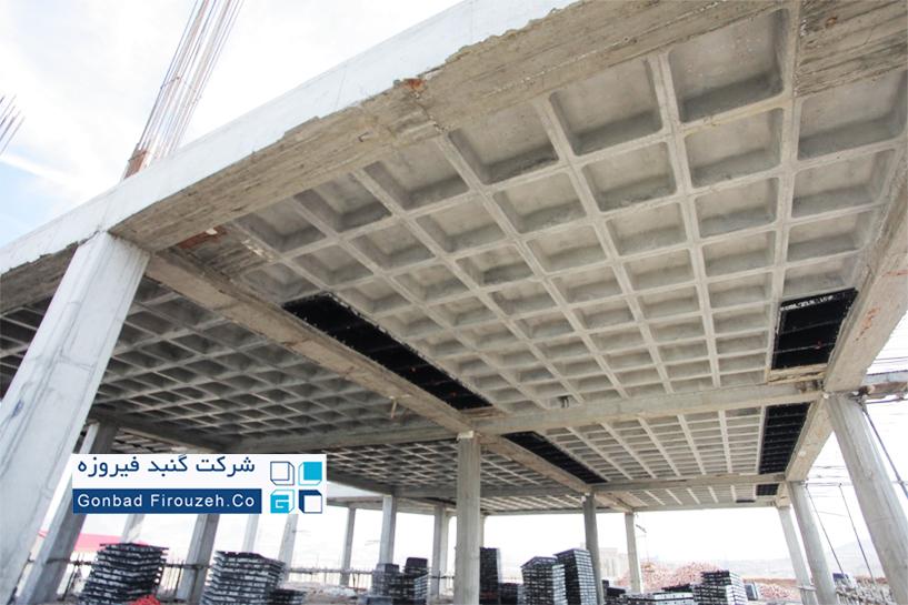 انواع سقف ساختمان از طاق ضربی تا سقف وافل