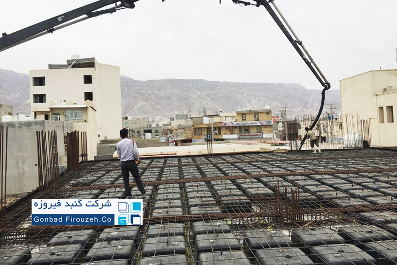 سقف یوبوت و سقف وافل در ایلام
