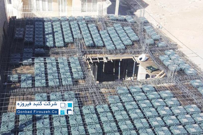 سقف یوبوت و سقف وافل در بوشهر