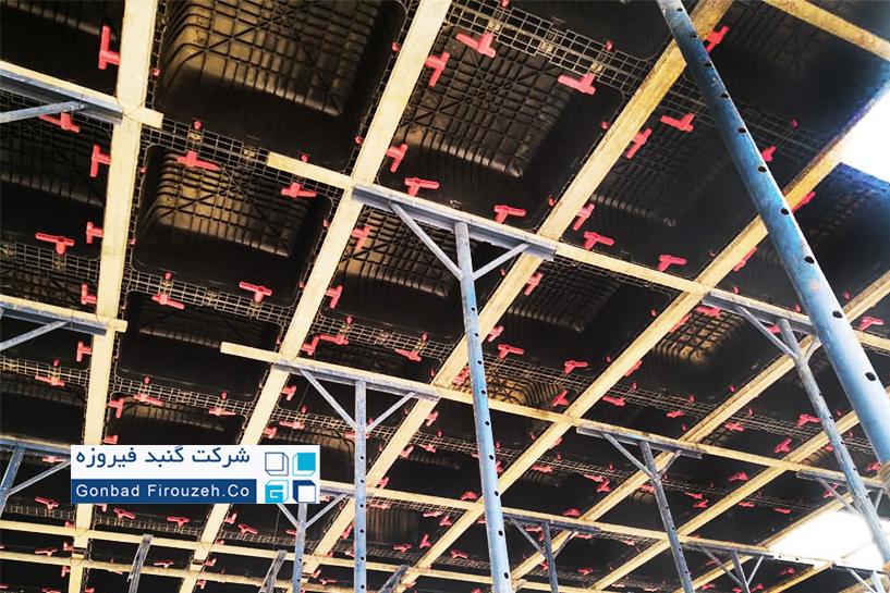 سقف یوبوت و سقف وافل در زاهدان