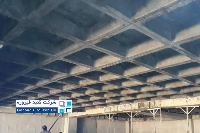 سقف یوبوت و سقف وافل در کرمان