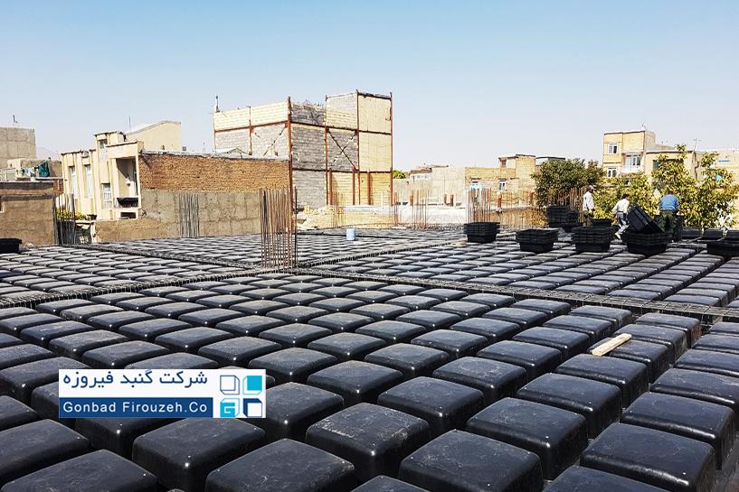 سقف یوبوت و سقف وافل در اصفهان